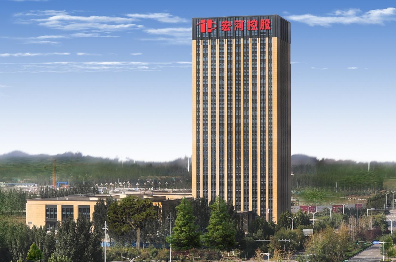 【加速新舊動能(neng)轉換 聚焦高質量(liang)發展】宏河控股集團︰依托(tuo)礦產主業 做活(huo)多(duo)元(yuan)副業
